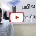 Sathish (Cognizant) - Payilagam Placements - .NET Training in Chennai