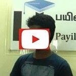 Ajith(HCL) - Payilagam Placements - Software Testing Training in Chennai