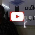 Payilagam Placement Update - Bhaskar - Java Training in Chennai